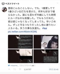luz&コレコレ&ひとりちゃん【まとめ】