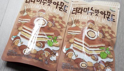韓国のお土産【チョコ好き必見】3選