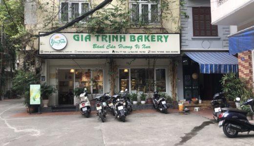 ベトナムの伝統ケーキが美味しいお店紹介