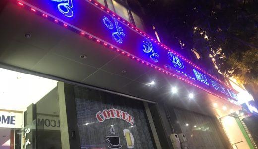 ハノイにある北朝鮮レストラン「평양관」【2019年版】予約方法は?
