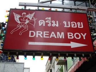 20歳の女がバンコクのゴーゴーボーイに訪問!