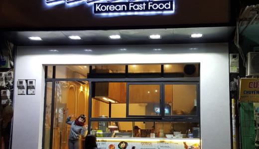 ハノイで気軽に一人飯紹介【K-Food】