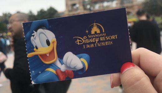 上海ディズニー旅行記~回り方やアクセス【2019】