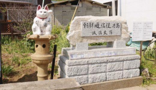 猫の島・相島旅行記【2019年5月】