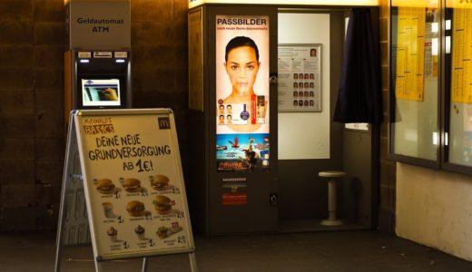 外国人に日本を案内すると喜ぶ体験・食べ物【10選】