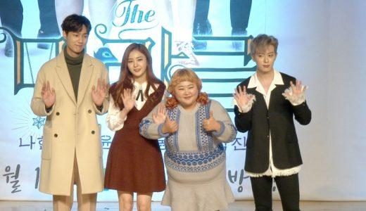 韓国のウェブドラマ「더미라클」とは?歌唱力が話題に
