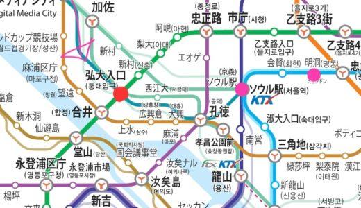 2019年韓国・弘大エリアを攻略!【観光地図&クラブ位置情報】