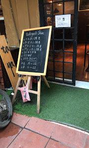 ハノイのたこ焼き屋 Takoyaki shinに行ってみた
