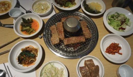 ソウル旅行で韓牛を食べるならカンガンスルレ【オススメ】